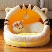寵物貓窩四季通用可拆洗別墅狗窩墊夏咪小型犬泰迪封閉式房子