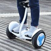 迷你型成人雙輪電動平衡車雙輪智慧平衡車xw 開學季限定