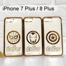 漫威 復仇者電鍍軟殼 iPhone 7 Plus / 8 Plus (5.5吋) 蜘蛛人 鋼鐵人 美國隊長【Marvel 正版】