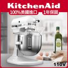 KitchenAid 5Qt 升降式攪拌...
