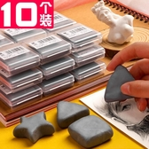 可塑性橡皮專業素描繪畫擦高光泥軟可素塑形橡皮擦拉絲美術 星河光年