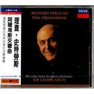 國際中文版180 理查史特勞斯阿爾卑斯交響曲CD Richard Strauss:Eine Alpensinfonie (音樂影片購)