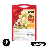 韓國KOMAX 抗菌銀離子頂級兩用砧板(小)