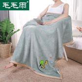 珊瑚絨小毯子午睡毯單人蓋腿毯辦公室春夏被子披肩懶人毯空調毯薄明日恢復原價