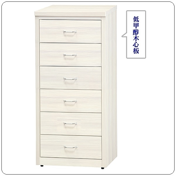 【水晶晶家具/傢俱首選】SY0076-10 斯濃2×4.5尺白雪松色低甲醇木心板六斗櫃