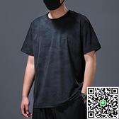 大碼短袖T恤男速干透氣寬松加肥加大碼運動半袖上衣薄款夏季6xl【風鈴之家】