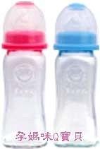 全新台灣製藍色企鵝卡哇伊寬口玻璃奶瓶270CC~方型瓶身最安全P10190