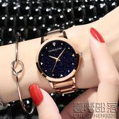 亞帝芬奇璀璨星空女士手錶女錶新款時尚潮流女防水石英錶【萊爾富免運】