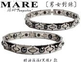 【MARE-鎢鋼】男女對鍊 系列:財源滾滾 黑珠  款