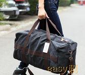 大容量運動休閒手提包旅行包男士短途出差行李包帆布旅游袋登機包