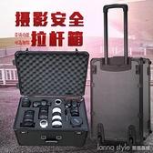 防震 攝影器材拉桿箱相機單反鏡頭收納裝備行李旅行箱防潮箱子新品 85 折YTL