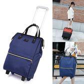 拉桿包 新品正韓行李包女拉桿旅行包輕便大容量流行學生手提行李袋拉桿包 快速出貨