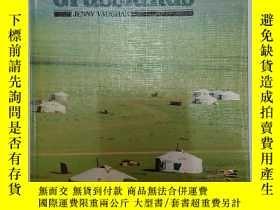 二手書博民逛書店草原罕見(Grassland)Y264910 珍妮·沃恩 麥克米