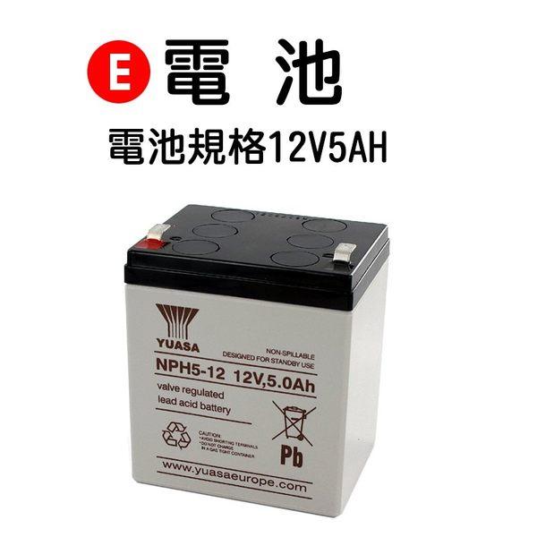 [兒童電動車專用]台製電池 (6V/4AH)