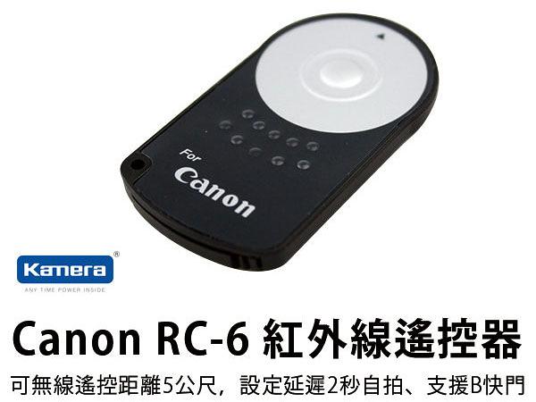 Canon RC-6 紅外線遙控器 延遲兩秒 自拍 760D 750D 700D 650D 600D 70D 60D 550D 500D 450D 400D 350D 300D