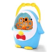 寶寶洗澡玩具沐浴泡泡機兒童玩水洗澡神器【聚寶屋】