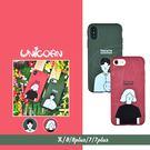 -情侶-韓系簡約男子女子 全包軟殼 保護殼 iphone X 8 8plus 7 7plus Unicorn手機殼