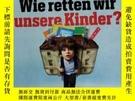 二手書博民逛書店FOCUE罕見DE 2014年10月27日 德語雜誌Y42402