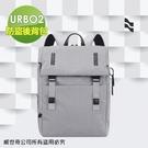 【LOJEL】包袋配件 URBO2 防盜...