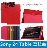 【妃航】Sony Xperia Z4 Table 荔枝紋 書本 站立 側翻 保護殼 保護皮套 平板 皮套