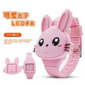 兒童手錶女萌兔子中led電子表女孩玩具表學生卡通翻蓋男孩