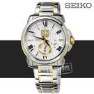 SEIKO 精工 / 7D56-0AE0G / Premier人動電能萬年曆日期不鏽鋼手錶 銀色 42mm