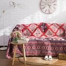 北歐沙發布沙發蓋布沙發巾全蓋ins風多功能線毯網紅單雙人沙發套