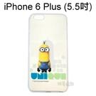 小小兵透明軟殼 [背影] iPhone 6 Plus / 6S Plus (5.5吋)【正版授權】