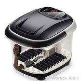 五折 足浴盆器全自動按摩洗腳盆電動加熱泡腳桶家用恒溫深桶足療機  莫妮卡小屋  YXS