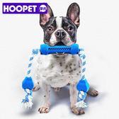 狗狗玩具磨牙耐咬泰迪博美金毛幼犬哈士奇薩摩大型犬潔齒 貝芙莉女鞋