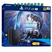 【PS4主機 MHWI同捆組】7218B PRO +魔物獵人 世界 Iceborne +3個月會籍+主題【台中星光電玩】