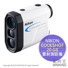 日本代購 空運 NIKON 2019新款 COOLSHOT 20 GII 雷射測距儀 望遠鏡 高爾夫 6倍 800碼