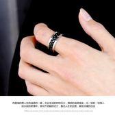 個性霸氣戒指男士鈦鋼食指環韓版潮男單身戒子飾品配飾尾戒可轉動  初語生活