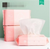 3包純棉一次性潔面巾擦臉