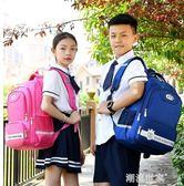 兒童書包小學生男童女孩1-3-6一年級6-10-12周歲減負輕便雙肩背包『潮流世家』