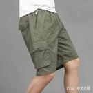 大碼 純棉短褲男夏季外穿爸爸五分褲 大碼 中老年薄款寬鬆胖子5分大褲衩 KP2172【Pink中大尺碼】