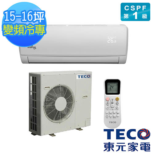 【TECO東元】15-16坪一對一雅適變頻冷專冷氣(MS80IC-ZR+MA80IC-ZR)