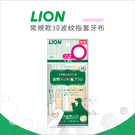 LION PETKISS[常規款親親3D波紋指套牙布,2入]