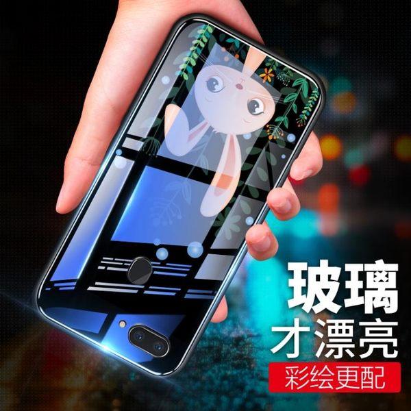 oppor15手機殼玻璃女款r15全包防摔硅膠軟oppo夢境版可愛網紅潮r9s新款r11plus