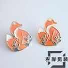 金屬少女胸針披肩配飾 小清新萌款森林中的狐貍【左岸男裝】