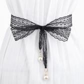 皮帶蕾絲腰帶女士裝飾簡約百搭韓版腰繩絲帶配洋裝子細皮帶珍珠腰鏈 時尚新品
