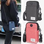 運動小腰包多功能斜背單肩成人兒童掛頸掛包迷你手機包袋6寸 艾美時尚衣櫥