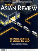NIKKEI ASIAN REVIEW  0323-0329/2020 第320期