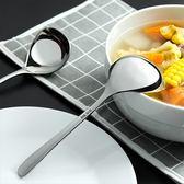 不銹鋼 湯勺 圓勺 喝湯 火鍋勺 粥勺 餐具 短柄 廚具 勺子 大湯匙 304不鏽鋼湯勺 【P066】慢思行