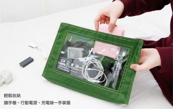 【電子整理包】外出3C傳輸線耳機行動電源充電器手機透明視窗收納包 平板電腦隨身收納袋