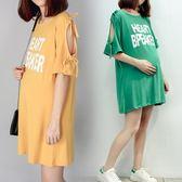 洋裝連身裙孕婦連衣裙中長款短褲露肩上衣寬鬆半袖T恤上衣時尚孕婦裝夏季三角衣櫥
