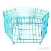 寵物狗圍欄小狗泰迪小型犬中型犬金毛室內隔離門柵欄護 WD1167【衣好月圓】TW