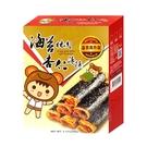 海苔豬肉杏仁薄捲90g(9入裝) 肉紙 ...
