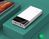 行動電源 充電寶大容量超大量輕薄小巧便攜移動電源適用20000毫安【快速出貨八折優惠】