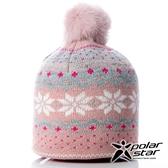 【PolarStar】女 雪花保暖帽『粉紅』P18605 冬季 禦寒 保暖 毛球帽 素色帽 針織帽 毛帽 毛線帽 帽子